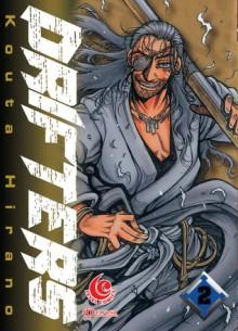 LC: Drifters vol. 02 - Kohta Hirano