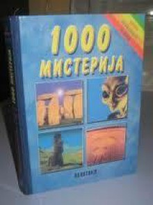 1000 misterija - Kai Hövelmann