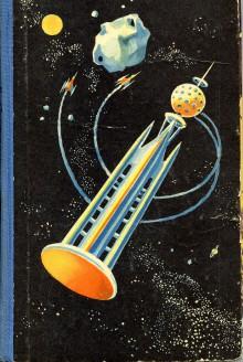 Kurs Ganymed. Zukunftsroman. Illustrationen Heinz Völkel. - Horst Müller
