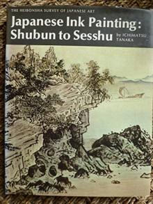 Japanese Ink Painting: Shubun to Sesshu (The Heibonsha Survey of Japanese Art, No. 12) - Ichimatsu Tanaka, Bruce Darling