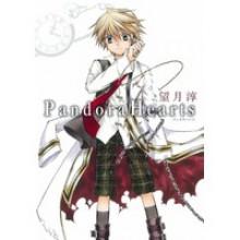 Pandora Hearts パンドラハーツ 1 - 望月 淳, Jun Mochizuki