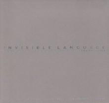 Invisible language : a dialogue with five architects : Taro Ashihara, Hisashi Hara, Shinichi Ogawa, Tao Architects (Takeo Kimura/Shuntaro Noda), Workshop (Koh Kitayama/Michio Kinoshita/Akio Yachida) - Masao Noguchi