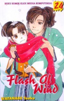 Flash Of Wind Vol. 24 - Taeko Watanabe