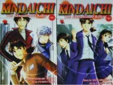 Kindaichi : The Sensational Killer (1 - 2) - Seimaru Amagi, Sato Fumiya