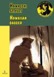 Hawaiian Dagger - Anna Kowalczyk