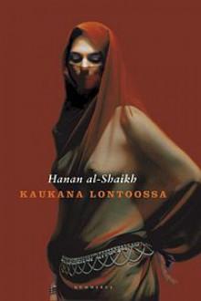 Kaukana Lontoossa - Hanan Al-Shaykh, Jaakko Hämeen-Anttila, حنان الشيخ