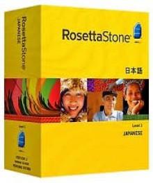 Rosetta Stone Version 3 Japanese Level 1 with Audio Companion - Rosetta Stone