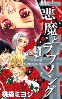 A Devil and Her Love Song, Vol. 9 - Miyoshi Tomori