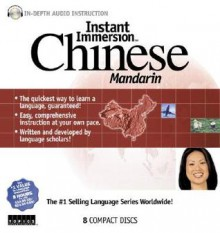 Instant Immersion Mandarin Chinese - Topics Entertainment