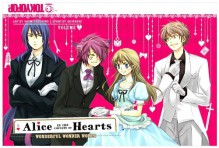Alice in the Country of Hearts Volume 5 GN - QuinRose