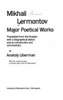 Major Poetical Works - Mikhail Lermontov
