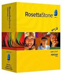 Rosetta Stone Version 3 Persian (Farsi) Level 1, 2 & 3 Set with Audio Companion - Rosetta Stone