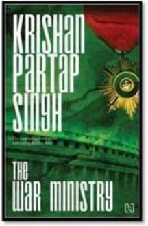 The War Ministry - Krishan Partap Singh