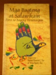 Mga Bugtong at Salawikain Para sa Bagong Henerasyon - Nimrod Ebenezer C. Tica, Vivian Balaris-Tica