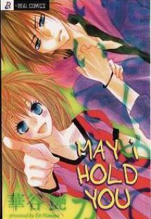 May I Hold You - En Hanaya