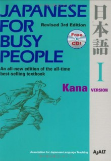 Japanese for Busy People I: Kana Version includes CD (Bk. 1) - Association For Japanese-Language Teaching (Ajalt)