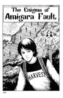 The Enigma of Amigara Fault - Junji Ito