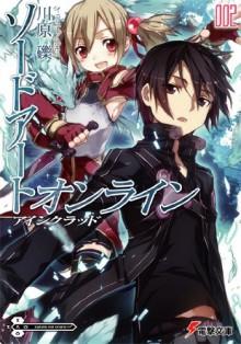 Sword Art Online 02 - Aincrad - Reki Kawahara