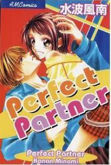 Perfect Partner - Kanan Minami