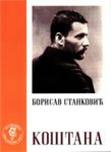 Koštana - Borisav Stanković