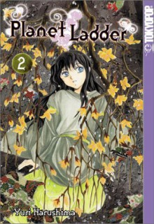 Planet Ladder, Volume 2 - Yuri Narushima, Gabi Blumberg