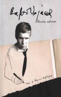 Wiersze zebrane 1964-1971 - Rafał Wojaczek