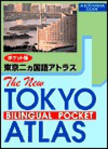New Tokyo Bilingual Pocket Atlas - Atsushi Umeda