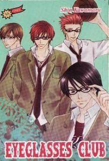 Eyeglasses Club - Shin Kawamaru