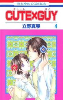 Cute x Guy, Vol. 04 - Makoto Tateno
