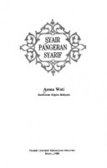 Syair Pangeran Syarif - Arena Wati