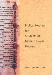 Biblical Hebrew for Students of Modern Israeli Hebrew - Marc Zvi Brettler