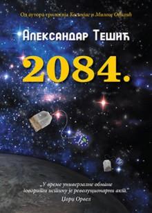 2084 - Aleksandar Tesic