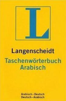 Langenscheidt Taschenwörterbuch Arabisch - Deutsch / Deutsch - Arabisch - Langenscheidt, Georg Krotkoff
