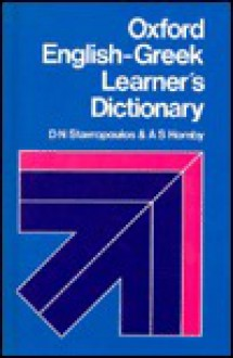 Oxford English Greek Learners Dictionary - D.N. Stavropoulos