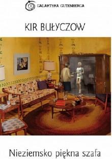 Nieziemsko piękna szafa - Kir Bułyczow