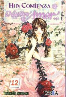 Hoy comienza nuestro amor #12 - Kanan Minami