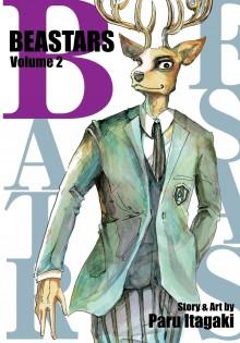 Beastars Vol 2: Volume 2 - Paru Itagaki