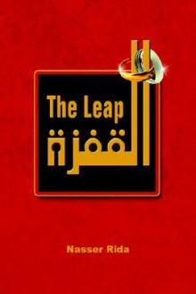 The Leap - Rida Nasser, Nasser Rida, Rida Nasser