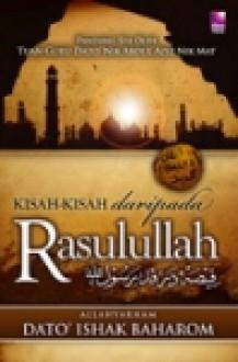 Kisah-Kisah Dari Rasulullah - Dato' Ishak Baharom