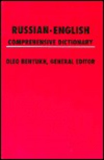 Russian English Comprehensive Dictionary - O. P. Beni︠u︡kh