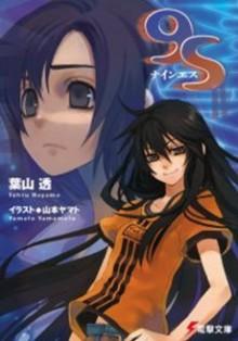 9S #4 - Tōru Hayama