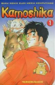 Kamoshika (1 - 6) - Kenichi Muraeda