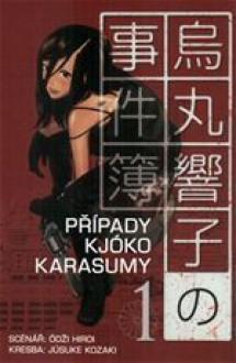 Případy Kjóko Karasumy 1 - Ohji Hiroi, Yusuke Kozaki, Klička Petr