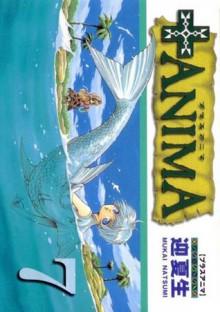 +Anima 7 - Natsumi Mukai, 迎夏生