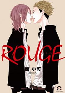ROUGE - Komachi Katsura,桂小町