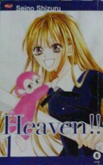 Heaven !! (1 - 3) - Shizuru Seino