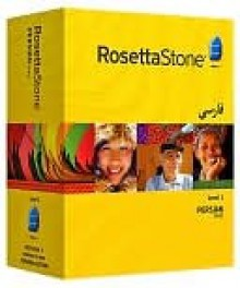 Rosetta Stone Version 3 Persian (Farsi) Level 1 with Audio Companion - Rosetta Stone