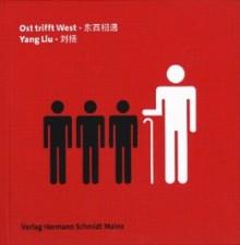 Ost trifft West - Yang Liu