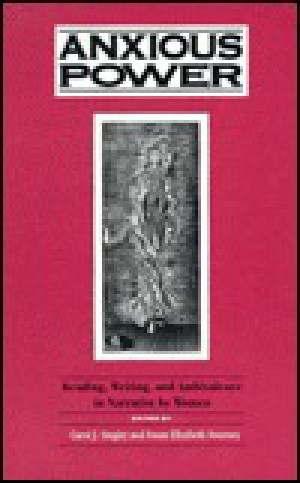 identity in literature Identity: a novel [milan kundera] on amazoncom free shipping on qualifying offers sometimes—perhaps only for an instant—we fail to recognize a companion for a moment their identity ceases to exist.