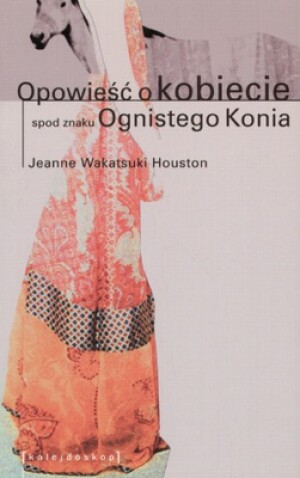 a personal opinion on jeanne wakatsuki houstons essay double identity This writer is of the opinion that the computer is rapidly becoming a most helpful reference tool however, he stands fast in the belief that it cannot be substituted for the knowledge, judgment and personal qualities of a reference librarian, or of the compiler of a selective, annotated bibliography.